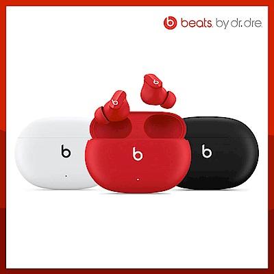 Beats Studio Buds 真無線降噪入耳式耳機(原廠公司貨)
