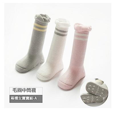 秋冬保暖新生兒寶寶泡泡口長筒襪3入組-四款可選