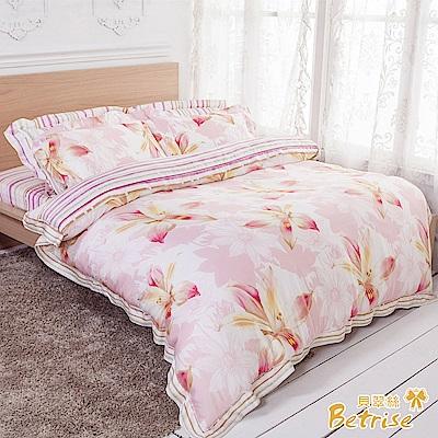 Betrise千語千尋  加大-頂級植萃系列 300支紗100%天絲八件式兩用被床罩組