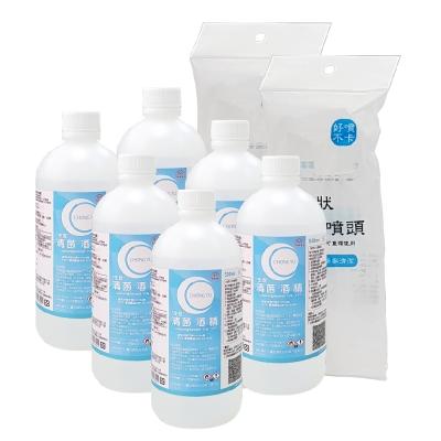 生發 清菌酒精75% (500mlx6瓶+噴頭x2支組)