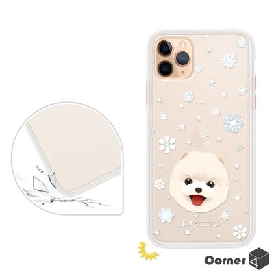 Corner4 iPhone 11 Pro 5.8吋柔滑觸感軍規防摔手機殼-博美(白殼)