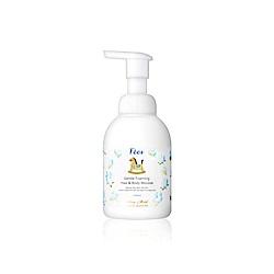 Fees法緻 嬰兒洗髮沐浴泡泡-清新舒棉