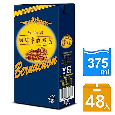 貝納頌 咖啡(375mlx24入)*2箱