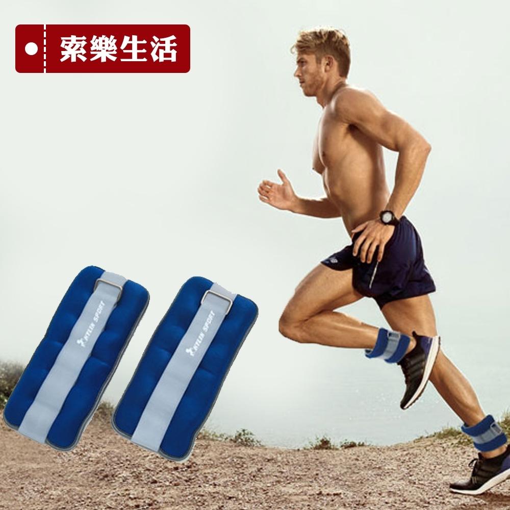 運動綁手負重沙袋沙包4kg.健身跑步綁手沙包重量訓練輔助負重裝備