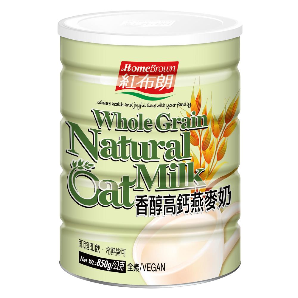 (滿額888)紅布朗 香醇高鈣燕麥奶(850g)