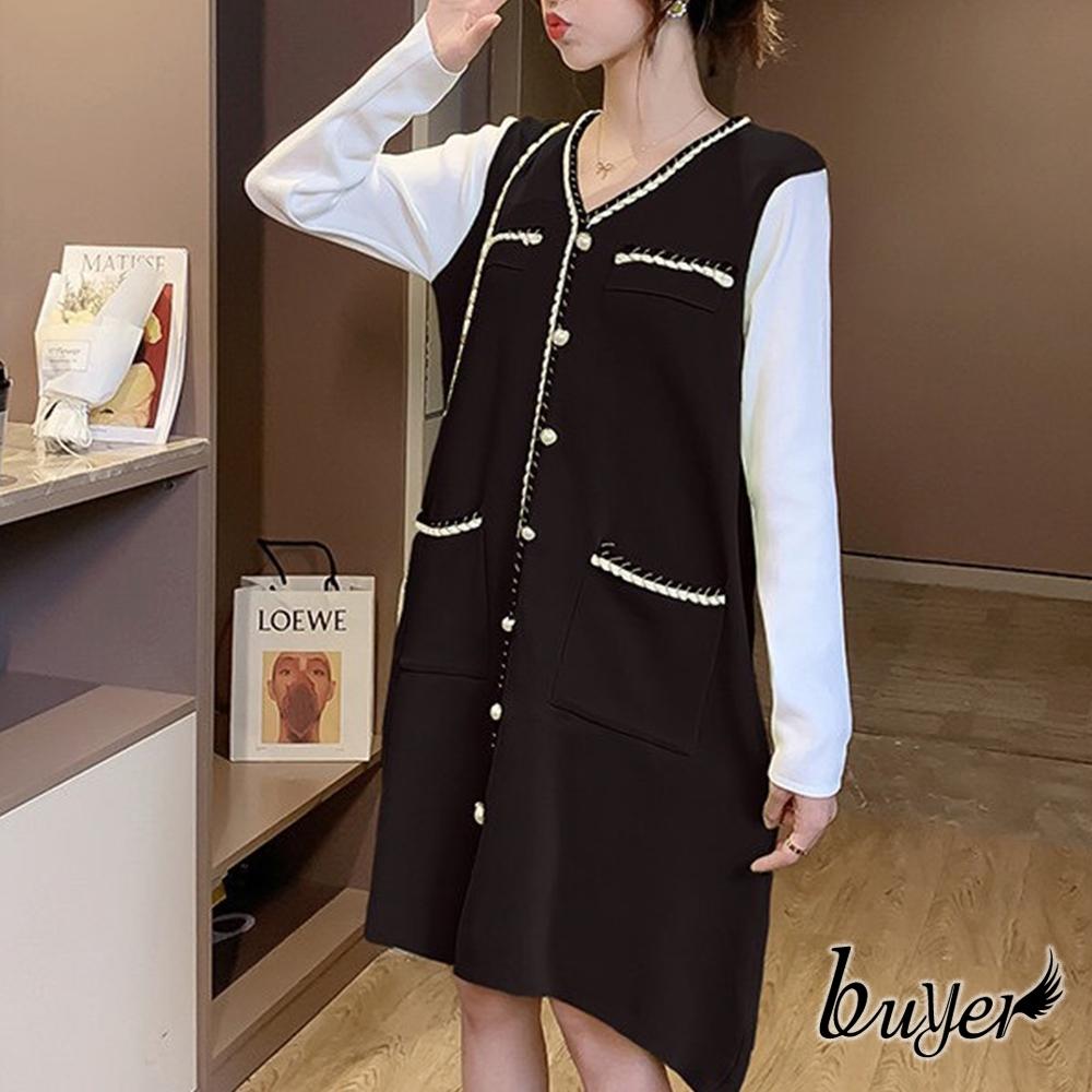 【白鵝buyer】優雅 小香風假兩件滾邊織洋裝(黑色)
