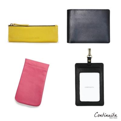 [限時搶]Continuita 康緹尼頭層牛皮包(皮夾/證件套/眼鏡包/筆套多款任選均一價)