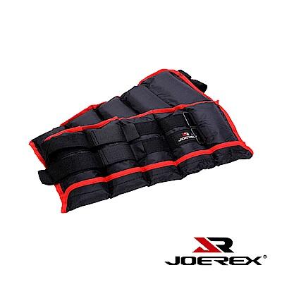凡太奇 JOEREX 6KG可調式綁腿沙袋 JBL30860 速