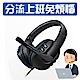 E-books S93 藍翼頭戴耳機麥克風 product thumbnail 1