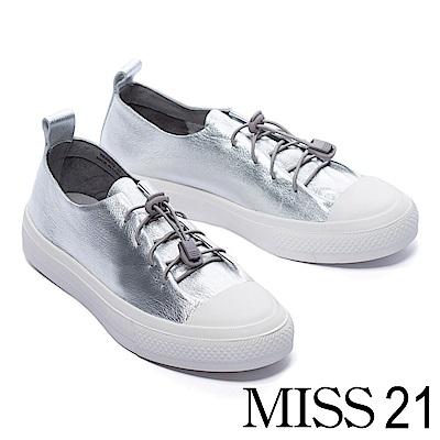 休閒鞋 MISS 21極致簡約質感純色全真皮休閒鞋-銀 @ Y!購物