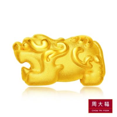 周大福 故宮百寶閣系列 貔貅黃金路路通串飾/串珠(貔貅)