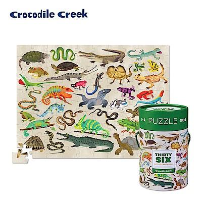 美國Crocodile Creek 生物主題學習桶裝拼圖-兩棲爬行動物