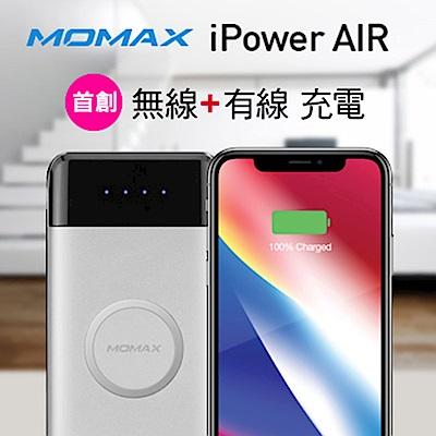 MOMAX iPower AIR IP80 無線充電行動電源
