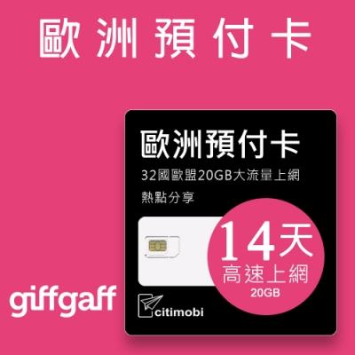 歐洲預付卡 - 32國高速上網20GB/14天