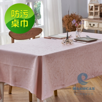 Washcan瓦士肯 簡約典雅抗汙防水桌巾-巴伐利亞粉