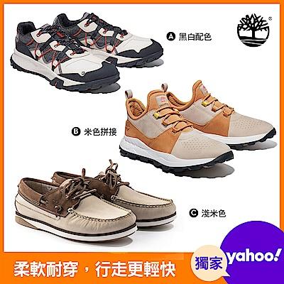 [限時]Timberland男款百搭潮流健行鞋/休閒鞋/帆船鞋(5款任選)