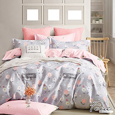 (限時下殺)FOCA 100%精梳純棉兩用被床包組 雙/大均一價