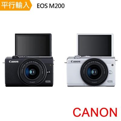 Canon M200+15-45mm單鏡組*(中文平輸)