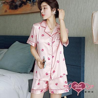 居家睡衣 悠然酸甜 草莓二件式短袖成套休閒睡衣組(粉F) AngelHoney天使霓裳