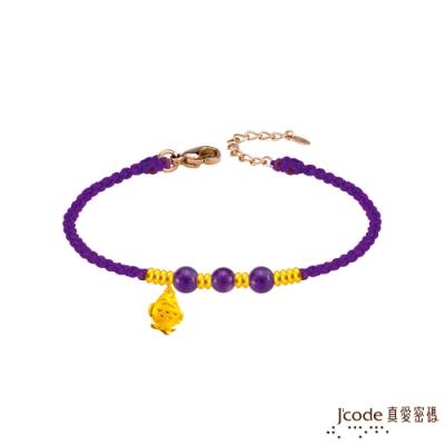 J code真愛密碼金飾 智慧貓頭鷹黃金/紫水晶編織手鍊