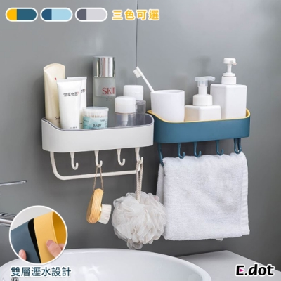 E.dot 多功能雙層瀝水掛勾置物架(三色可選)