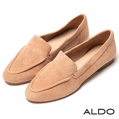 ALDO 原色真皮鞋面尖頭樂福鞋~氣質裸色