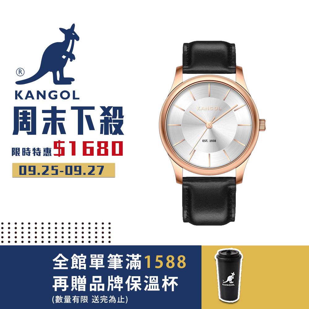 KANGOL 經典簡約腕錶38mm真皮錶帶(黑)-玫瑰金框KG71138