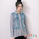 betty's貝蒂思 假兩件式牛仔背心條紋襯衫(淺藍)