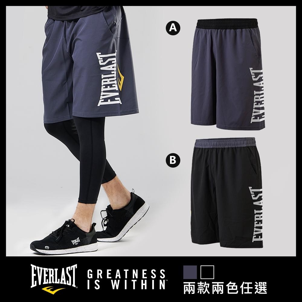 EVERLAST 機能運動短褲-男-四款任選 product image 1