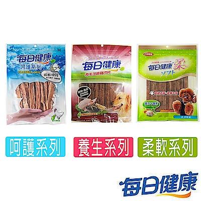 每日健康 犬用零食 呵護/養生/柔軟 3種系列 任選4包出貨