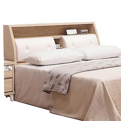 文創集 波馬仕時尚6尺皮革雙人加大床頭箱-183x30x104cm免組