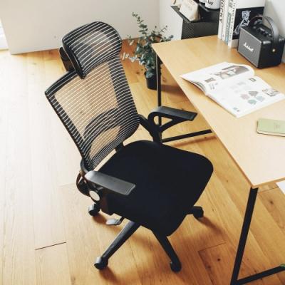 完美主義 人寬背網布體工學電腦椅/高背附頭枕/辦公椅/主管椅