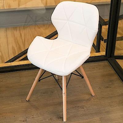 【STYLE 格調】Belle 蝶翼美型時尚休閒椅/餐椅
