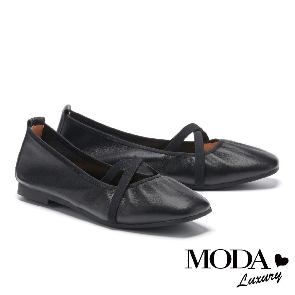 平底鞋 MODA Luxury 氣質純色芭蕾舞式方頭平底鞋-黑