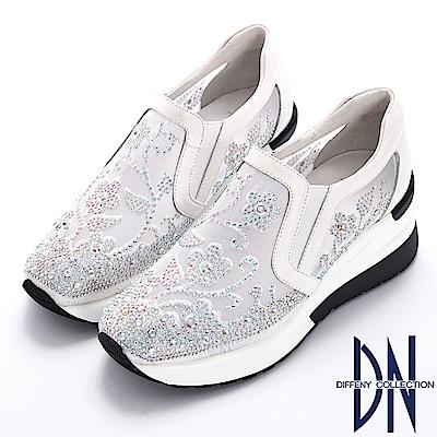 DN 閃耀花園 花朵鑽飾刺繡休閒鞋-白