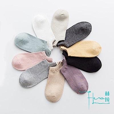 Hera 赫拉 馬卡龍純色全棉船襪-( 3 雙一組)