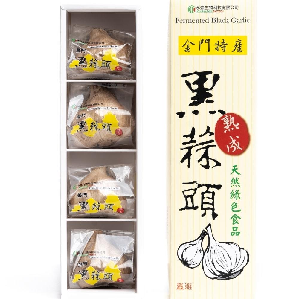 金門 黑蒜頭禮盒(L)(4顆入x3盒)(春節禮盒)