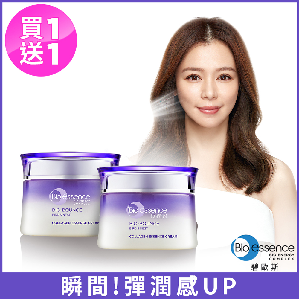 Bio-essence 碧歐斯 BIO膠原彈潤超澎精華霜50g(2入組)