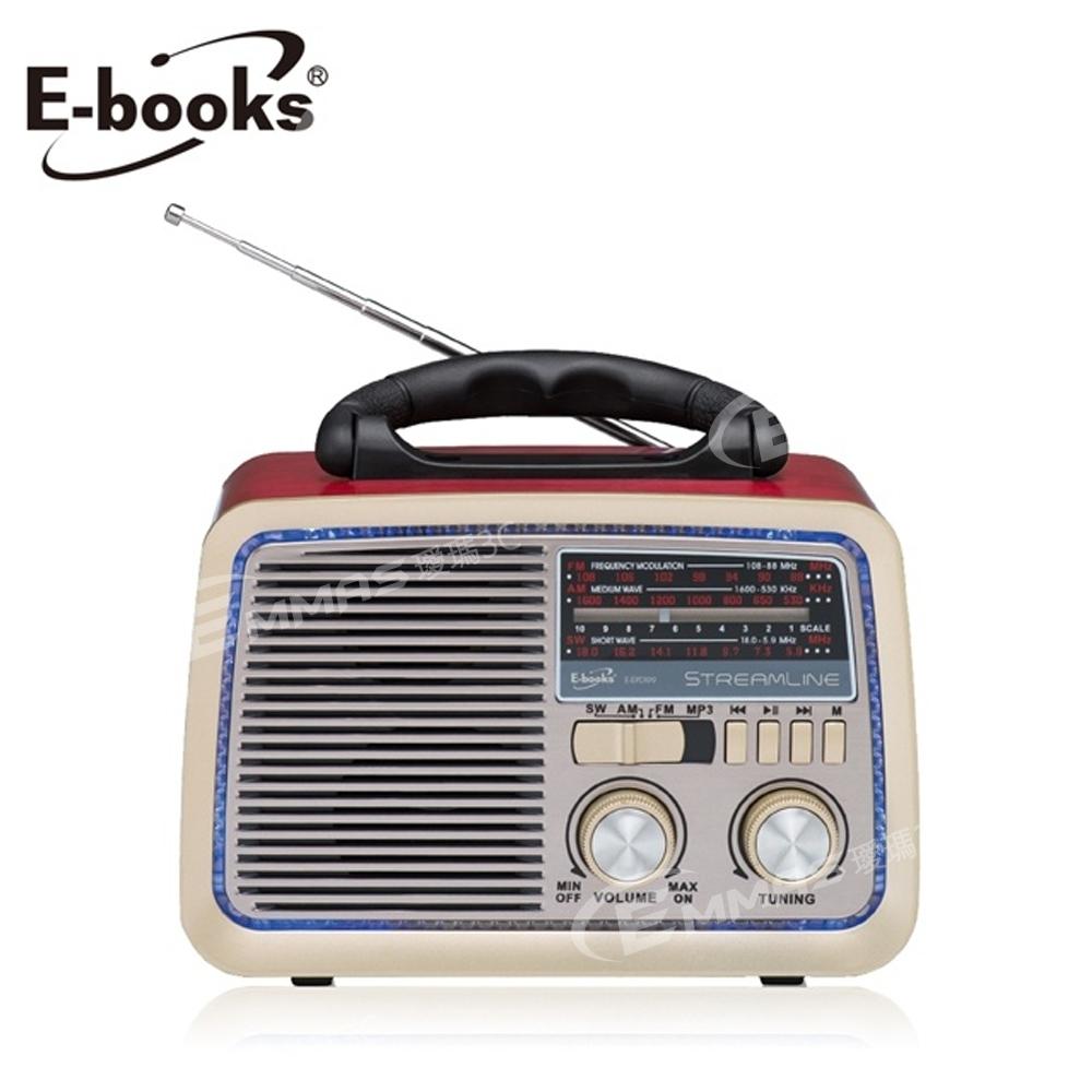 E-books D35 復刻經典時光藍牙喇叭
