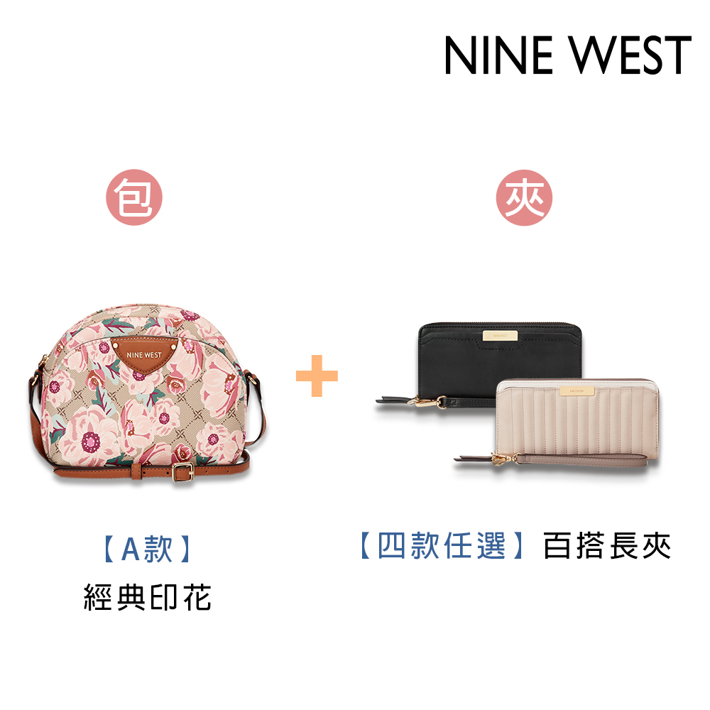 NINE WEST 新春開運福袋組合 女包+長夾(多款任選) product image 1