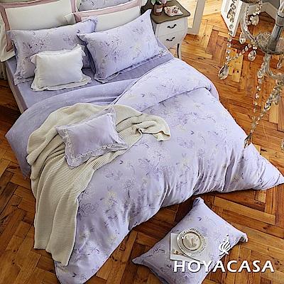 HOYACASA普羅旺斯 加大四件式抗菌天絲全舖棉兩用被床包組