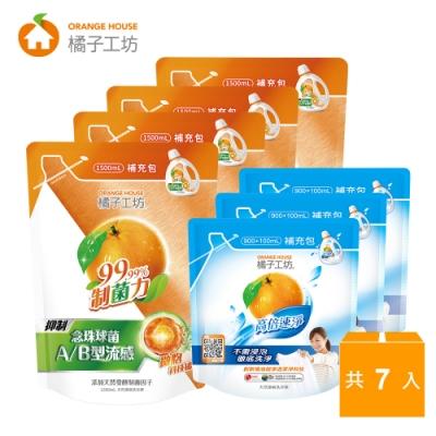 (時時樂)橘子工坊 洗衣精超值七件組-制菌力(1500mlx4包)+高倍速淨洗衣精(1000mlx3包)
