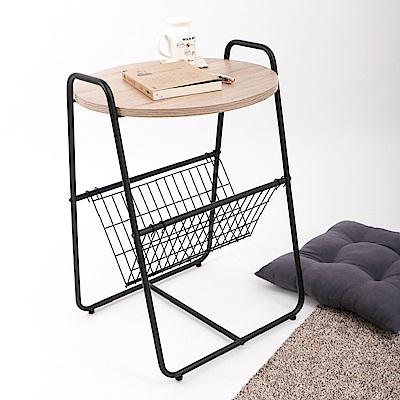 IDEA-復古鐵製圓邊桌