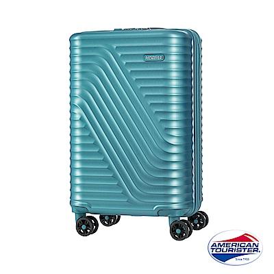 AT美國旅行者28吋High Rock流線硬殼TSA行李箱(湖水藍)