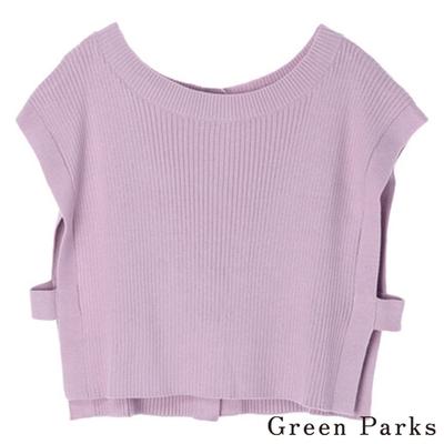 Green Parks  背扣短版針織背心