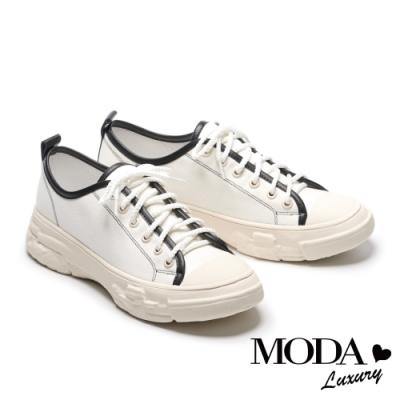 休閒鞋 MODA Luxury 自在休閒風撞色拼接綁帶厚底休閒鞋-白