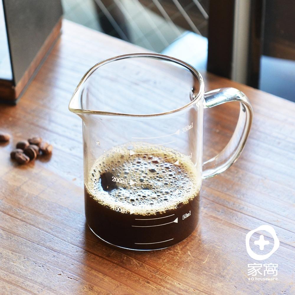 +O家窩 悶蒸十五附刻度耐熱玻璃咖啡公杯量壺-350ml