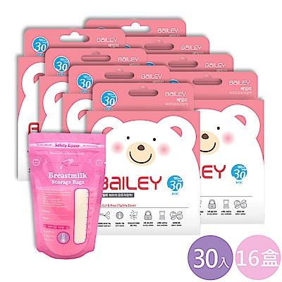 【媽咪囤貨】韓國BAILEY貝睿 母乳儲存袋-基本型30入(16盒)