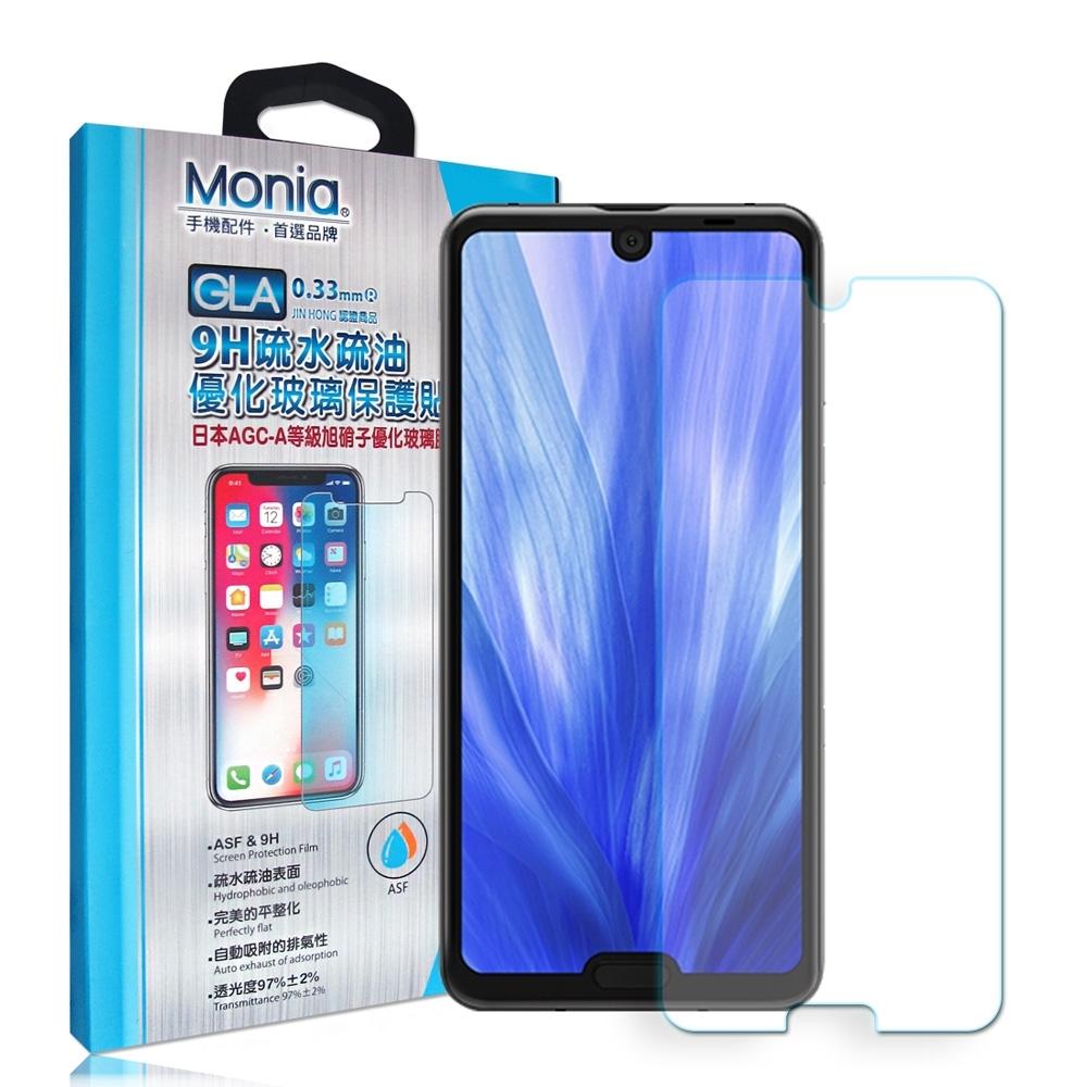 MONIA 夏普 SHARP AQUOS R3 日本頂級疏水疏油9H鋼化玻璃膜