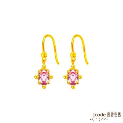 J code真愛密碼 真愛-氣質黃金耳環/耳勾式